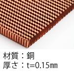 製品インナーフィン1-150new