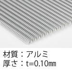 製品インナーフィン7-150new