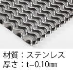 製品インナーフィン5-150new
